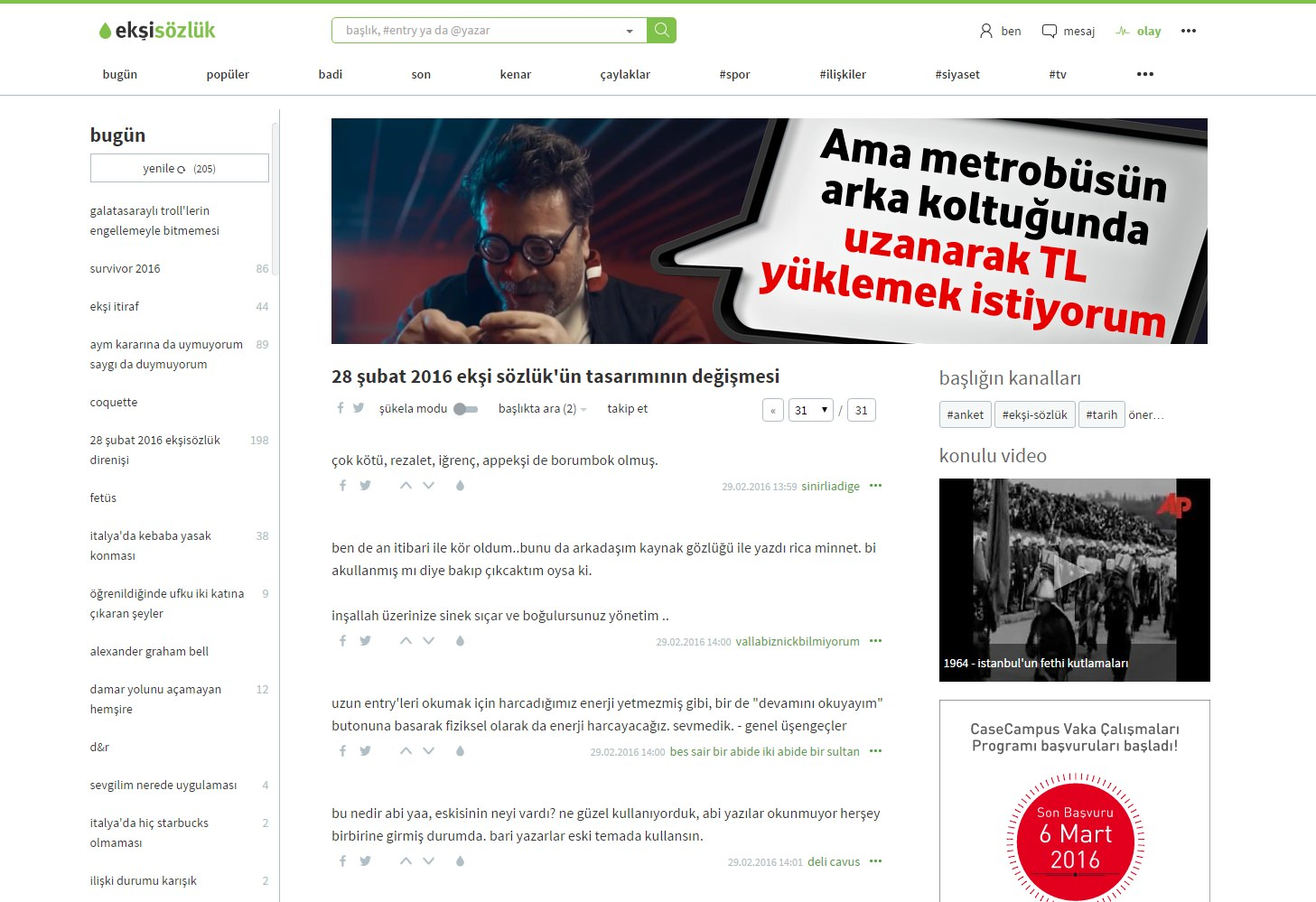 Ekşi Sözlük'ün Yeni Muhteşem(!) Tasarımı